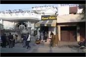 film firing in youth then lathi baton beatings
