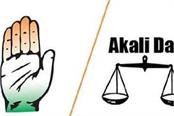 akali congressmen clashed during election campaign fired