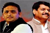 shivpal ready to ally with sp to defeat bjp in assembly elections