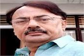 statement of premchand mishra