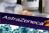nepal approves astrazeneca s india made covid 19 vaccine