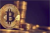 investors in worry over huge in bitcoin rolled 21 in 2 days