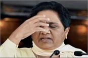 mayawati expresses grief over the death of rld chief chaudhary ajit singh