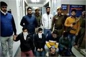 sonipat four youth arrested 9 million heroin