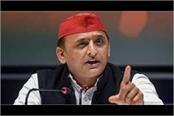 bjp government is running on the basis of lies akhilesh yadav