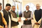 cm shivraj handed over check of 1 lakh for construction of ram temple