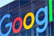 google refuses to answer questions about removing australian news
