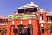 team of scientists of bihar agricultural university will meet the