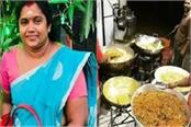 elavarasi jayakanth rebuild her business