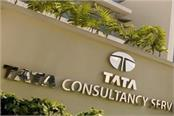 tata sons offered shares worth rs 9 997 crore