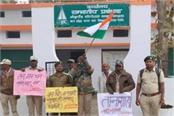 satyagraha started to remove corrupt ranger in mandla