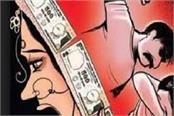 husband arrested for torture for dowry and threatening to kill him