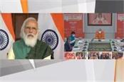 pm modi praised yogi government up got new identity last four years