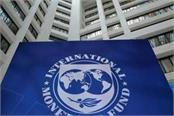 revival faster than other big economies in china imf