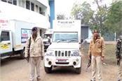 corona vaccine reached gwalior