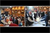 up mlc election all 12 candidates set to be elected unopposed