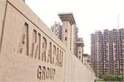 amrapali case bank will finance unfinished projects