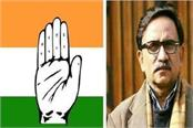 organizing congress scattered in haryana is a big challenge