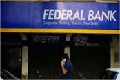 federal bank s quarterly profit down 8 percent at rs 408 crore