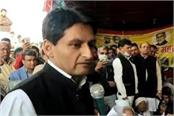 deepender said our responsibility to make farmer travelled to delhi successful