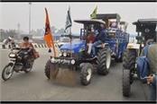 haryana news farmers put up jugaad to save diesel costs