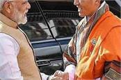 bhutan  wishes modi for launching world s largest corona vaccination drive