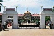 allahabad hc s question to the yogi government  how is the government dealing