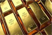 mcx sarfa  softening in gold silver