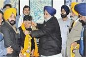 this big mla of congress joins akali dal