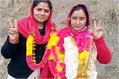 mother in law panchayat samiti member and daughter in law panchayat head