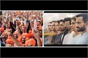 karni sena will move the court to protest against web series  tandava
