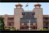 gwalior hc has ordered conducted newborn baby dna test