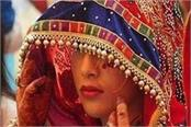 dowry demand for dowry was not fulfilled by her daughter in law