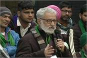 farmer leader said in press conference trying to intimidate us through nia