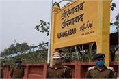aurangabad or sambhajinagar questions raised by shiv sena adi congress ncp