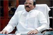 union minister naik said after inaugurating the aushadhi bhavan