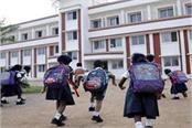 school holidays extended in haryana