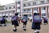 haryana school reopening new guidelines