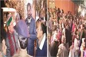 paonta sahib district council counting congress ruckus