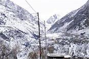 snowfall in peaks of lahaul spiti and manali