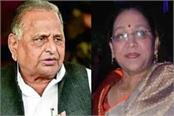mulayam singh yadav was suspended from the zonal post