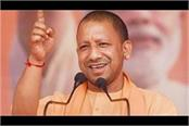 youth happy about free vaccine in up said  thank you yogi