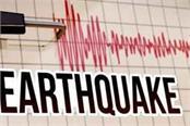 earthquake shocks in japan and iran