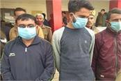 three fraudsters arrested in kanpur