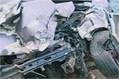 traumatic accident snatched mother from 5 daughters