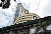 the market rose sharply bse rose 1023 points