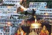 major incident with devotees going to vaishno devi
