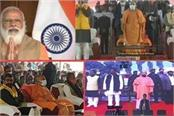 chaurichaura centenary festival pm started address in bhojpuri