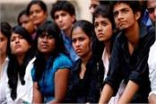 jee main and cbse 12th exam dates collide students worried
