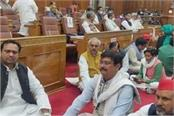 commotion of sp members against proceedings adjourned for half an hour